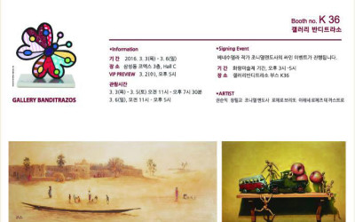 The 34th Korea Galleries Art Fair